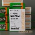 1:35  MasterClub  MTL35036 Наборные металлические траки для Т-70М / СУ-76М
