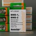 1:35  MasterClub  MTL35040 Наборные металлические траки для БМД-1 / БМД-2