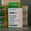 1:35  MasterClub  MTL35041 Наборные металлические траки и ведущие звёздочки для БМП-1