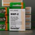 1:35  MasterClub  MTL35042 Наборные металлические траки и ведущие звёздочки для БМП-2