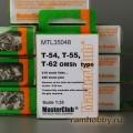 1:35  MasterClub  MTL35048 Наборные металлические траки для Т-54 / Т-55 / Т-62, тип ОМШ