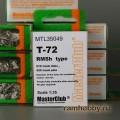 1:35  MasterClub  MTL35049 Наборные металлические траки для Т-72, тип РМШ