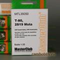 1:35  MasterClub  MTL35050 Наборные металлические траки для Т-80 / 2С19