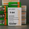 1:35  MasterClub  MTL35051 Наборные металлические траки для Т-64