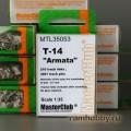 1:35  MasterClub  MTL35053 Наборные металлические траки для Т-14