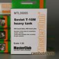 1:35  MasterClub  MTL35055 Наборные металлические траки для Т-10 / Т-10М