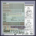 1:35, 1:16  Tamiya  12625 Набор декалей - немецкие погоны и знаки отличия