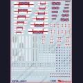 1:350  Begemot  350-005 Набор декалей для военно-морского флота Великобритании