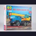 1:43 AVD Models 1453  АВТОКРАН КС-3574 (4320-31)