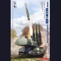 1:35 Meng Model SS-014  Russian 9K37M1 BUK Air defense missile system SAM