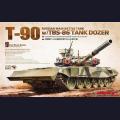 1:35 Meng Model TS-014 Russian MBT T-90 w/TBS-86 Tank Dozer