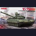 1:35  Meng Model  TS-033 Russian T-72B1 Main Battle Tank