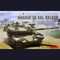 1:35  Meng Model  TS-040 Израильский Основной боевой танк Magach 6B Gal Batash
