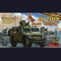 1:35  Meng Model  VS-008 Russian GAZ 233115 TIGER-MSPN SPV
