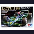 1:20 Tamiya 20061 Lotus Type 79 Martini