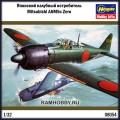 1:32 Hasegawa 08054 Японский палубный истребитель Mitsubishi A6M5c Zero