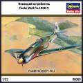 1:32 Hasegawa 08069 Немецкий истребитель Focke-Wulf Fw.190D-9