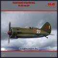 1:32 ICM 32001 Советский истребитель И-16 тип 24