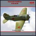 1:32 ICM 32002 Советский истребитель И-16 тип 28