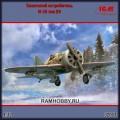 1:32 ICM 32003 Советский истребитель И-16 тип 29