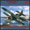 1:32 ICM 32010 Советский истребитель И-153