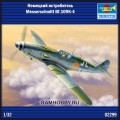 1:32 Trumpeter 02299 Немецкий истребитель Messerschmitt Bf.109K-4