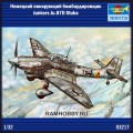 1:32 Trumpeter 03217 Немецкий пикирующий бомбардировщик Junkers Ju.87D Stuka