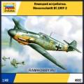 1:48 Звезда 4802 Немецкий истребитель Messerschmitt Bf.109F-2