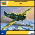1:48 Звезда 4803 Советский истребитель Ла-5