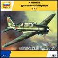 1:48 Звезда 4805 Советский фронтовой бомбардировщик Су-2
