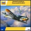 1:48 Звезда 4816 Немецкий истребитель Messerschmitt Bf.109G-6