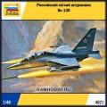 1:48 Звезда 4821 Российский лёгкий штурмовик Як-130