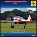 1:48 Моделист 204810 Спортивно-тренировочный самолёт Як-52