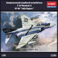 1:48 Academy 12305 Американский палубный истребитель F-4J Phantom II VF-84