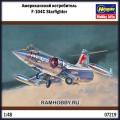 1:48 Hasegawa 07219 Американский истребитель F-104C Starfighter