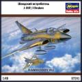 1:48 Hasegawa 07241 Шведский истребитель J-35F/J Draken