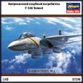 1:48 Hasegawa 07246 Американский палубный истребитель F-14A Tomcat