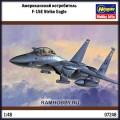 1:48 Hasegawa 07248 Американский истребитель F-15E Strike Eagle