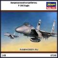 1:48 Hasegawa 07249 Американский истребитель F-15C Eagle