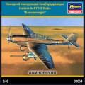 1:48 Hasegawa 09054 Немецкий пикирующий бомбардировщик Junkers Ju.87G-2 Stuka