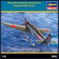 1:48 Hasegawa 09061 Японский палубный торпедоносец Nakajima B6N3 Tenzan