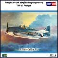 1:48 Hobby Boss 80314 Американский палубный торпедоносец TBF-1C Avenger