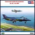 1:48 Hobby Boss 80362 Советский палубный штурмовик Як-38 / Як-38М (СВВП)