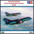 1:48 Hobby Boss 80363 Советский палубный учебно-тренировочный штурмовик Як-38У (СВВП)