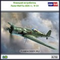 1:48 Hobby Boss 81703 Немецкий истребитель Focke-Wulf Ta.152C-1 / R-14