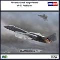 1:48 Hobby Boss 81722 Американский истребитель 5-го поколения YF-23 Prototype