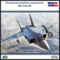 1:48 Hobby Boss 81754 Российский истребитель-перехватчик МиГ-31Б/БМ