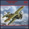 1:48 ICM 48095 Советский истребитель И-153