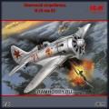1:48 ICM 48097 Советский истребитель И-16 тип 24