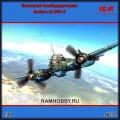 1:48 ICM 48232 Немецкий бомбардировщик Junkers Ju.88A-5